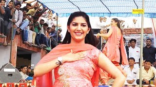 Sapna को देखने को दर्शको में इतनी दीवानगी || Latest Haryanvi Song 2018 || Nazar