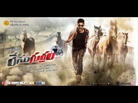 Race Gurram title song|Allu Arjun, Shruti Hassan| Lyrics in the description