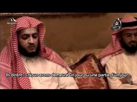 Download Lagu Hani Ar-Rifai (هاني الرفاعي) : Sourate Al-Kahf (18); Versets 16 à 20