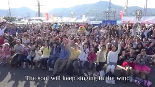 """「クスノキ」リレーソング """"Kusunoki""""Relay Singing"""