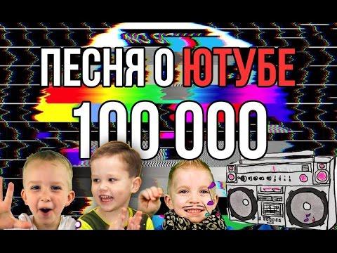 Российские звёзды 80-90х