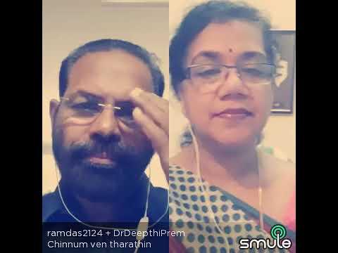 Ramdas singing _ Chinnum ventharathin