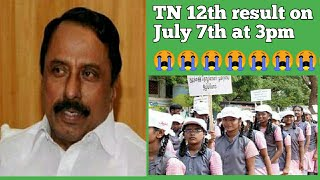 TN 12th result July 7?  official news breaking news today 2020