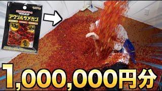 ポケモンが受ける2,000,000ダメージってどれくらい痛いの?【ポケカ】
