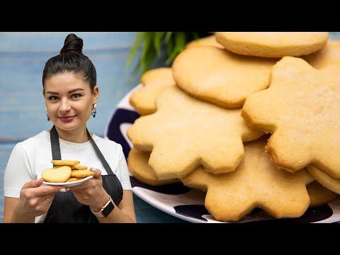 Домашнее печенье - Очень Вкусно и Просто!   Это просто