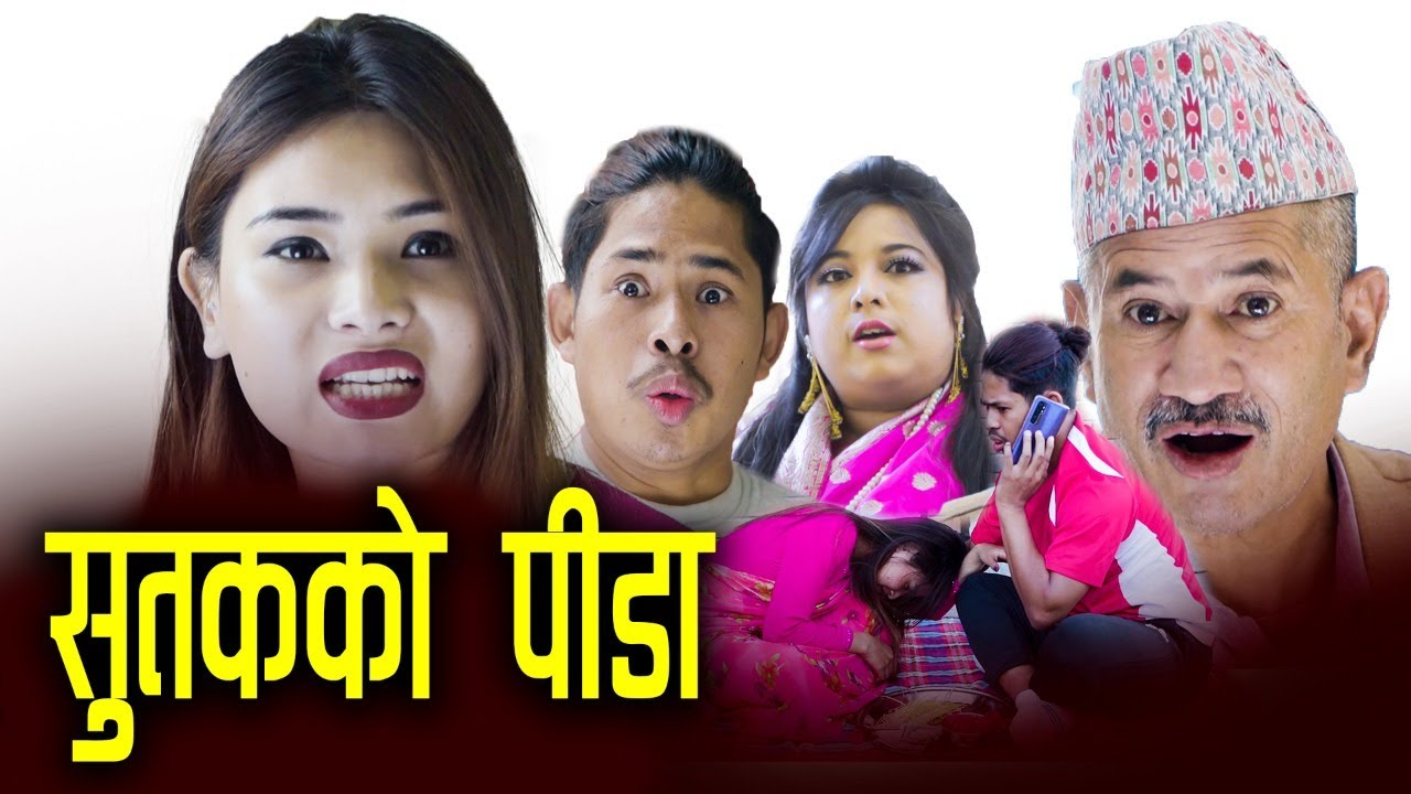 Download सुतकको पिडा | 12 October 2020 | Nepali Comedy Video | Colleges Nepal