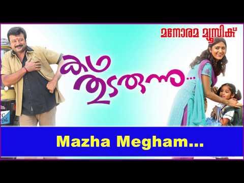 Mazhamekha chelin | Katha Thudarunnu