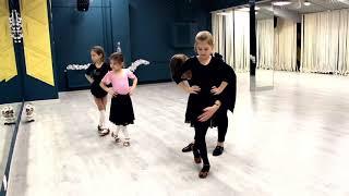 Групповой урок по бальным танцам «Дети» с Анной Благодыревой