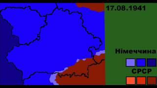 Belarus at the beginning of the Soviet-German war