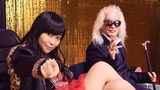 内田裕也feat.指原莉乃 / シェキナベイベー (Short Ver.)