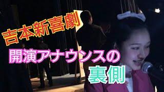 吉本新喜劇 松浦景子 クラシックバレエ歴21年目 Twitter→http://twitter...