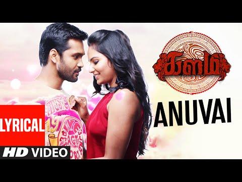Anuvai Lyrical Video Song || Kalam || Srinivasan, Amzadhkhan, Lakshmi Priyaa, Pooja
