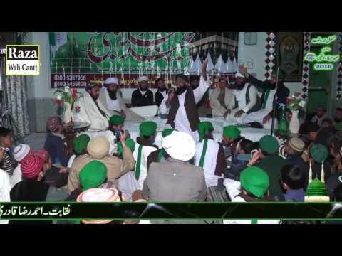 Haji Ameen Qadri (Kot Najeebullah)