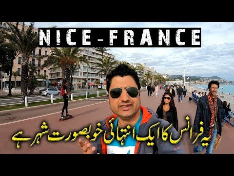 Exploring Nice City in France   France My Country #49   Europe Trip EP-33