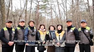 Mount Sorak Biosphere Reserve implements Sustainable Development Goals (Republic of Korea)