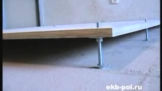 деревянные полы видео