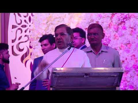 Shri Sharad Yadav Ji speech in International Yadav Business Submit 2017