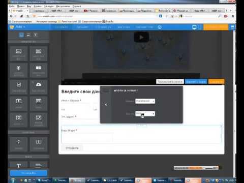Как создать себе сайт - воронку, быстро и бесплатно
