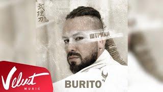 Download Аудио: Burito - Штрихи Mp3 and Videos