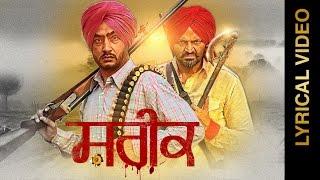 Video New Punjabi Songs 2015   Shareek   Harinder Sandhu feat. Harinder Bhullar   Lyrical Video download MP3, 3GP, MP4, WEBM, AVI, FLV Oktober 2018