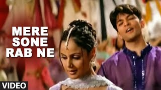 Mere Sone Rab Ne Video Song | Kuch Dil Ne Kaha | Anuradha Paudwal, Udit Narayan