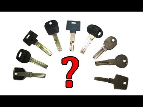 Ключи?