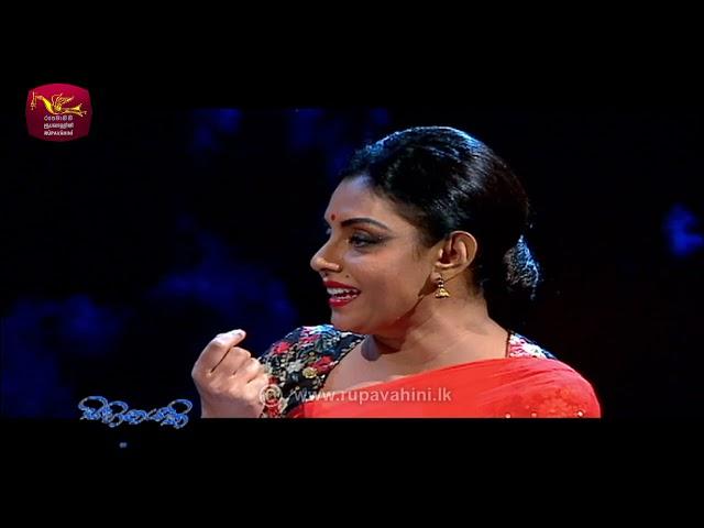 Sihinayaki Ra | සිහිනයකි රැ | 2021-06-13| Yashoda Wimaladharma |  Nirosha Virajini