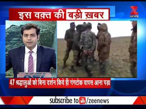 China suspends Mansarovar Yatra in Sikkim | चीन ने सिक्किम में मानसरोवर यात्रा रोकी