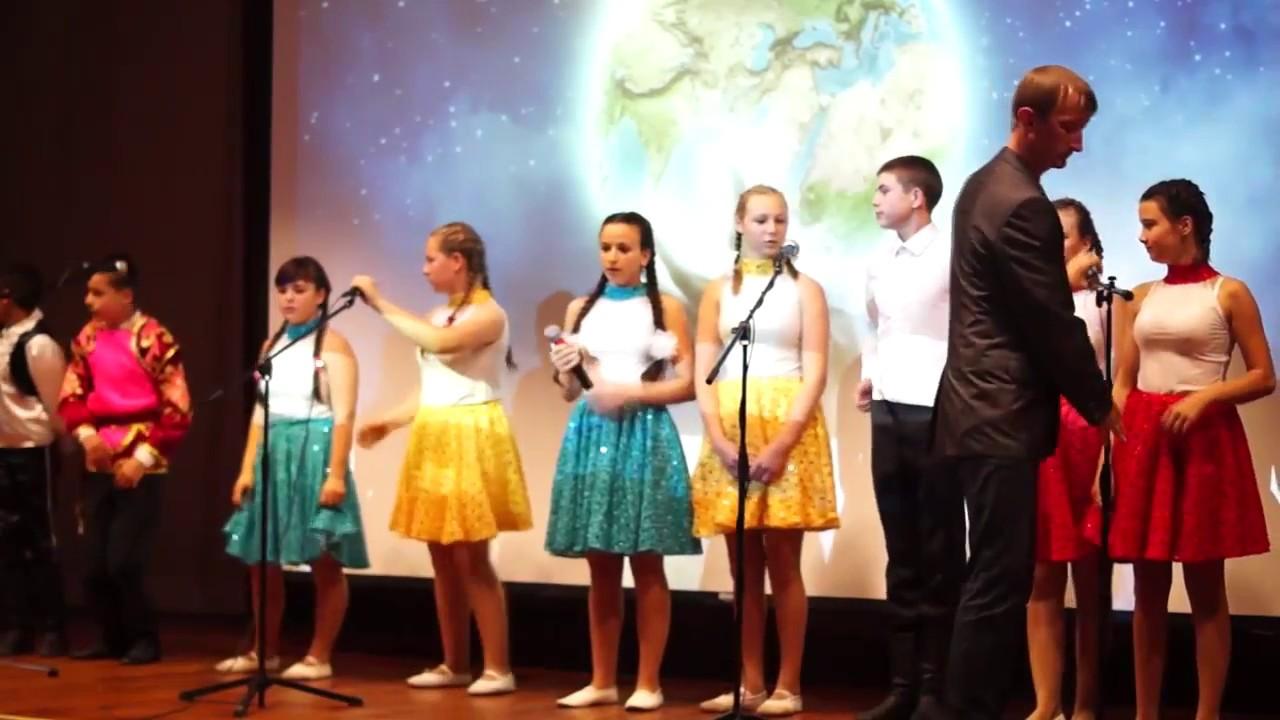 Выступление детей семьи Стремских в Самородово, 2017 г.