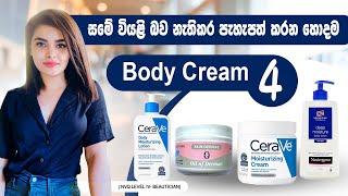 Best Whitening Body Lotion | Skin glow | whitening | No bleaching