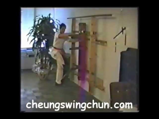 William Cheung wooden dummy NYC circa 1989