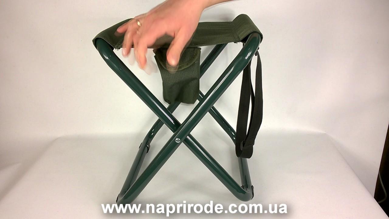Стулья туристические складные, стулья садовые, кресла туристические, стульчики туристические складные, кемпинговые стульчики, стульчики для пикника, стульчики для кемпинга, стулья рыбацкие, стулья. Походный туристический стул underprice des102. Раскладной алюминиевый стул fc -95200s.