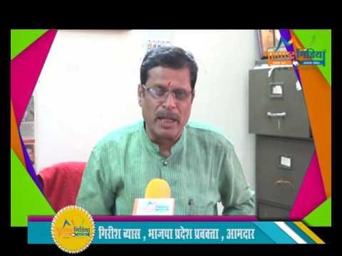 subhecha maharashtra media