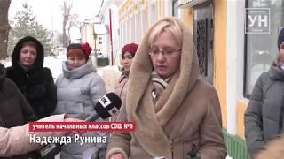 Учителя Уральска возмущены урезанием зарплат