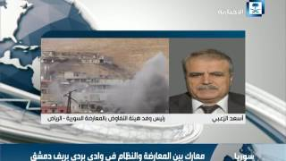 الزعبي: الروس والإيرانيين منذ بداية الهدنة يقومون بالمبادرة في القصف وخرقها