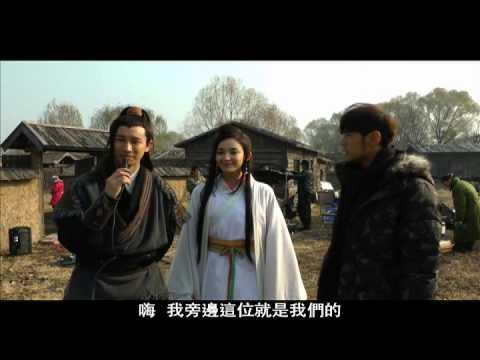 周杰倫 Jay Chou【紅塵客棧 Hong Chen Ke Zhan】MV Behind The Scenes
