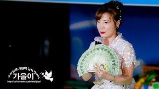 가을이 품바,부여 연꽃 축제 (2부공연) 2018,07,12