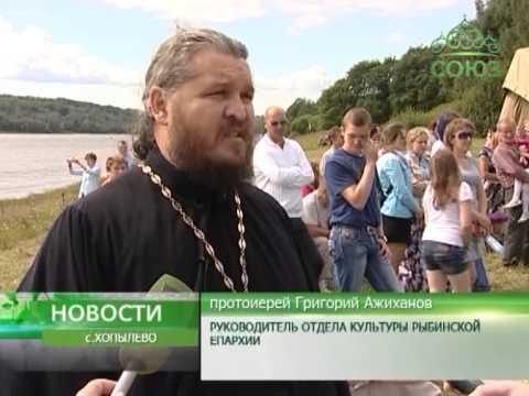 Хопылёво: Фестиваль духовно-патриотической песни