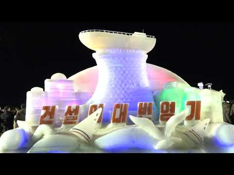 North Korea Pyongyang Ice Sculpture Festival