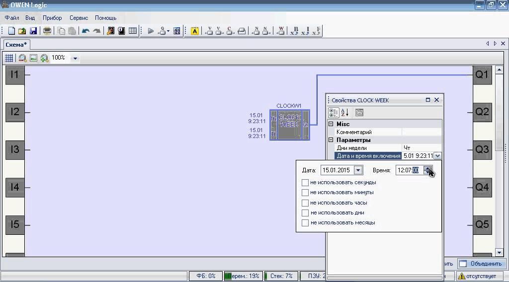 Реле времени с задержкой включения 220в 10a 1p ip40(ip20) на din-рейку евроавтоматика f&f. Артикул: pcr-513. Реле времени, программируемое, с задержкой включения 220в 10a 1p ip40(ip20) на din-рейку евроавтоматика f&f. Интернет-магазин. Цена 1820 руб. В избранное. Шт. В корзину.