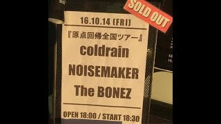 Watch Coldrain 247 video