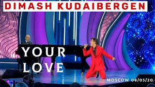Димаш Кудайберген Your Love Кремль // Dimash Kudaibergen Your Love Kremlin Palace