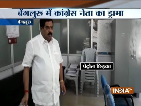 Congress leader throws petrol inside BBMP office, threatens to set it on fire