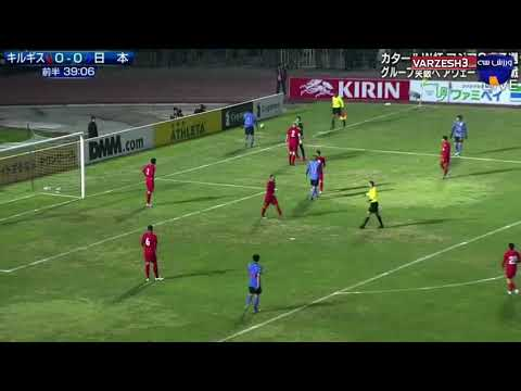 Kyrgyzstan Vs Japan 0-2 FIFA World Cup Qualifying, Highlights And Goals