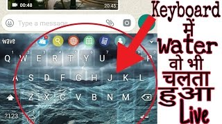 Live keyboard Effects On Android Phone   Live Animation Keyboard   Fire effect keyboard screenshot 4