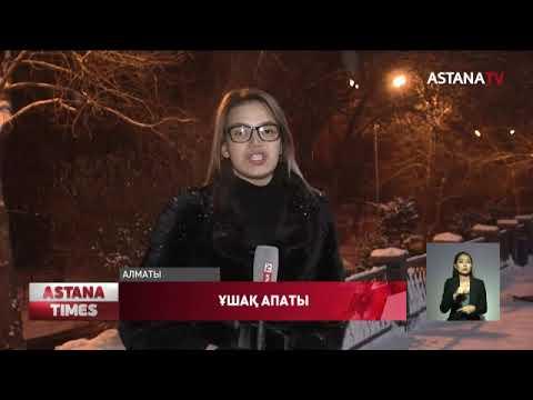 ASTANA TIMES 20:00 (08.01.2020)
