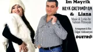 Liana & Hayk Ghevondyan-mayrik