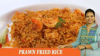 Prawn Fried Rice - Mrs Vahchef