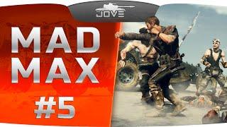 Прохождение Mad Max [Безумный Макс] #5. Последняя Битва и ФИНАЛ.