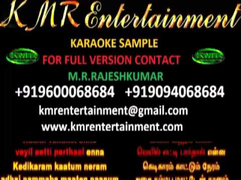 MAALAI MANGUM NERAM (ROWTHIRAM) TAMIL KARAOKE BY KMR ENTERTAINMENT